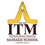 インターナショナルトレーニングマッサージスクール